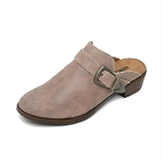 Minnetonka Moccasins 1543 - Women's Billie Mule - Marbled Brown Leather